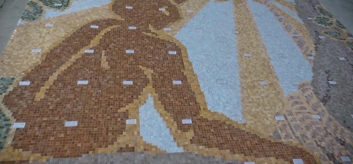 Hyatt Maui Stone Sun Mosaic Mural